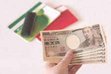 預金通帳、印鑑、現金などの貴重品